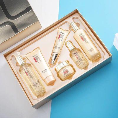 正品牧茜护肤品套装女补水保湿紧致敏感肌肤孕妇可用玻尿酸化妆品