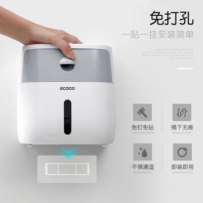 2020新款创意卫生间纸巾盒厕所卫生纸置物架免打孔卷纸筒擦手纸抽