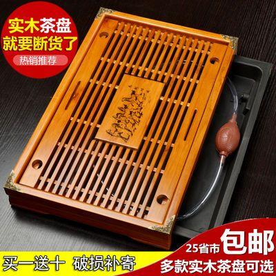 实木茶盘家用功夫茶具托盘套装简约竹制抽屉式储排水茶台茶海小号