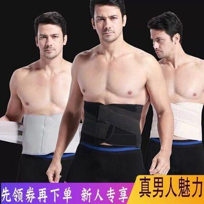 男士收腹带束腰透气隐形腰封收腰减肚子收啤酒肚塑腰束缚带瘦腰带