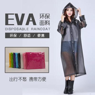 天夕雨好质量旅行户外轻便成人雨衣加厚透明雨衣徒步便携带雨衣女