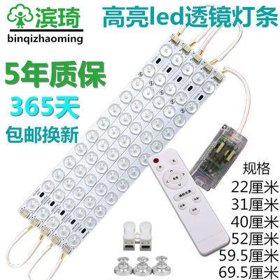 led灯条长条超亮家用吸顶灯灯芯灯管模组光源改造板客厅遥控灯板