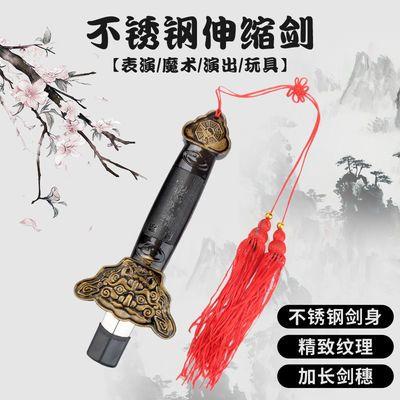 不锈钢太极剑可伸缩剑男女晨练老年晨练剑武术表演剑收缩剑未开刃