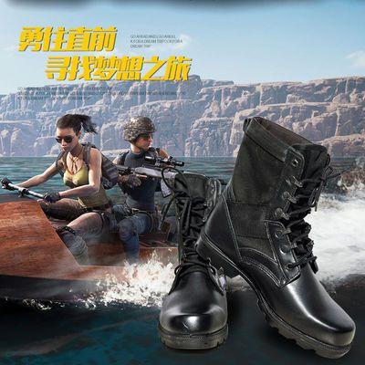 超轻军靴男女款作战靴特种兵透气户外马丁靴登山靴保安执勤男靴