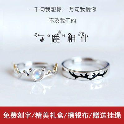 【刻字】情侣戒指一对学生韩版男女对戒镀银开口简约送男女友礼物