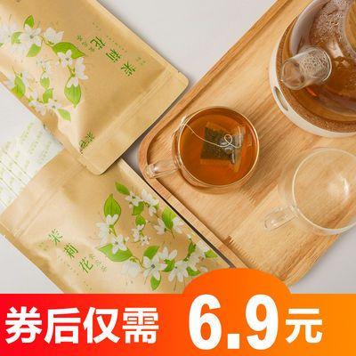【当天中午发货】茉莉花茶包袋泡茶一次性清香型茶花草茶包25包