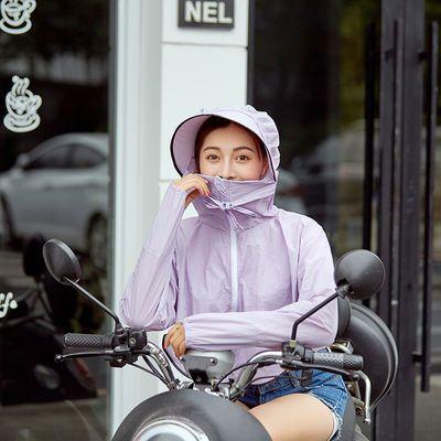 女装潮骑车防晒服女洋气短款长袖防紫外线放晒衣遮阳必备防晒衣女