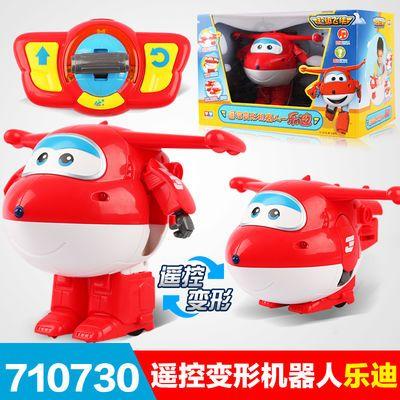 正版奥迪双钻超级飞侠玩具套装全套安琪控制台安奇操作台720402