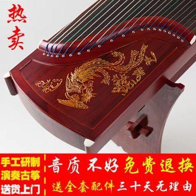 【消毒发货 】古筝琴初学者考级十级入门专业教学163标准古筝包邮