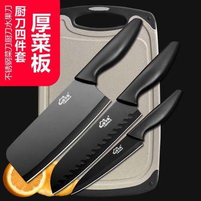 家用菜刀水果刀家用削皮器削皮刀瓜刨刀小菜刀具不锈钢切片刀切肉