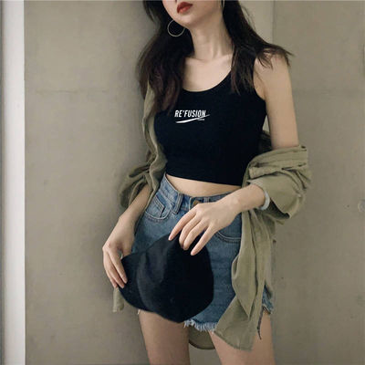 网红吊带小背心女学生韩版工字ins背心女士内搭漏肚脐打底衫外穿