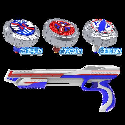新款魔幻陀螺4之聚能引擎5代三发引擎圣风双核陀螺枪儿童玩具梦幻