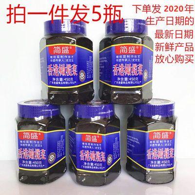 简盛香港橄榄菜450g 5瓶早餐下菜吃粥美食下饭泡菜佐餐 潮汕特产