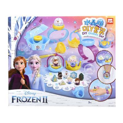 100fun壹佰分冰雪奇缘2水晶球diy套装艾爱莎小女孩玩具手工制作