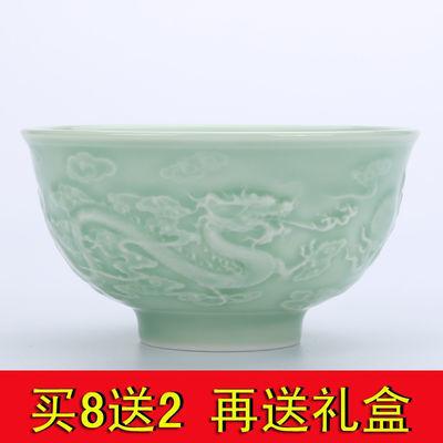 买8送2陶瓷碗汤碗11厘米青瓷家用中式个性饭碗青瓷碗创意餐具套装