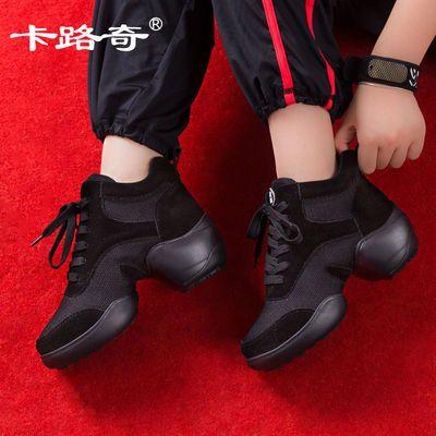 卡路奇跳舞鞋2020新款网面现代舞蹈鞋女软底成人透气爵士广场舞鞋