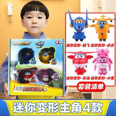 新版奥迪双钻超级飞侠玩具全套装8款迷你小号乐迪小爱包警长米莉