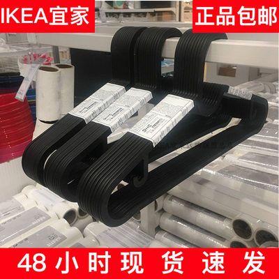 IKEA宜家国内代购正品埃斯汀塑料衣架挂衣撑防滑无痕衣撑衣架包邮