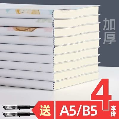 笔记本本子批发记事本B5/A5胶套本简约韩版学生办公加厚英语作文