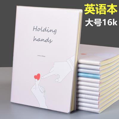 16k大号英语本学生笔记本胶套作业本B5加厚韩版外语日记考研本子