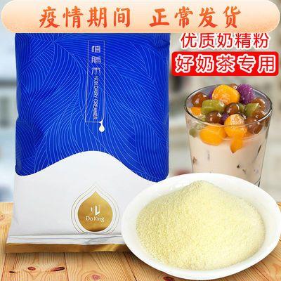 盾皇奶精粉 植脂末奶茶专用咖啡伴侣奶茶伴侣1kg奶茶店专用家庭装
