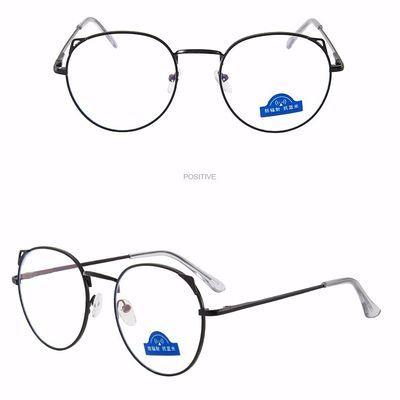 猫耳朵男女款潮近视眼镜100-150-200-250-300-350-450-500-550度