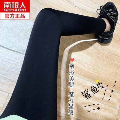 南极人鲨鱼皮打底裤女黑色外穿春薄款紧身液体芭比压力瘦腿瑜伽裤