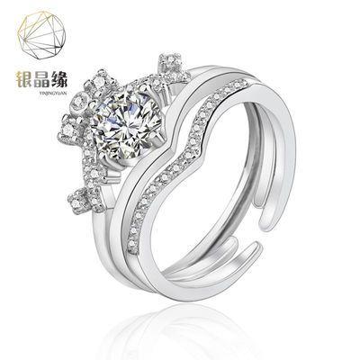抖音爆款镀银皇冠三合一钻石戒指女一款三戴网红指环组合套装饰品