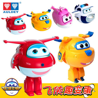 超级飞侠玩具套装全套小号超级飞侠趣变蛋奇趣蛋乐迪小爱变形一套
