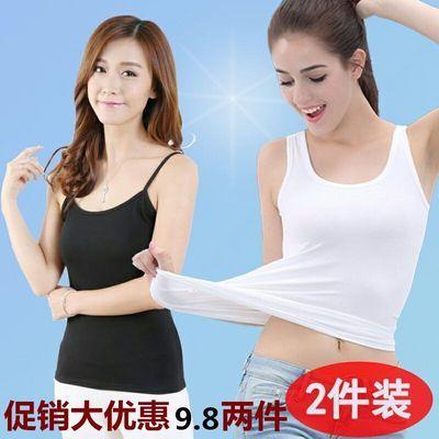 吊带背心女性感内搭棉修身短款工字纯色无袖内穿打底学生小吊带衫