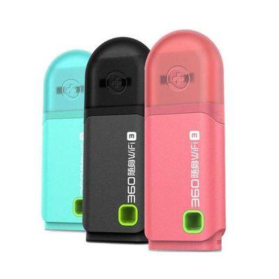 360WiFi3便携式随身WiFi增强迷你三代网卡USB移动穿墙手机路由器