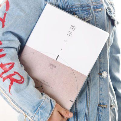A4小清新胶套本学生加厚加大号本子胶套笔记本记事本子文具日记