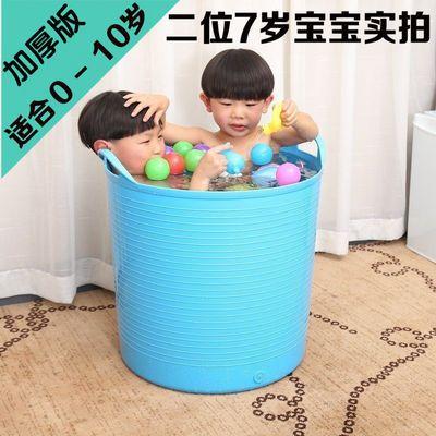 17887/儿童洗澡桶 全新料PP超大号宝宝沐浴桶 浴盆加厚特大号塑料泡澡桶