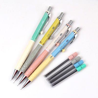 【4支笔+8盒芯】0.3mm自动铅笔套装小学生按动铅笔活动铅笔