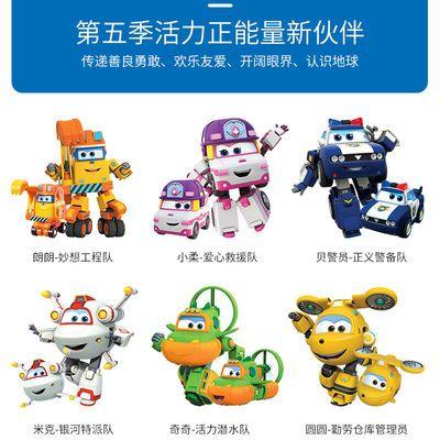 奥迪双钻超级飞侠玩具套装全套5乐迪玩具多多大号变形机器人金刚
