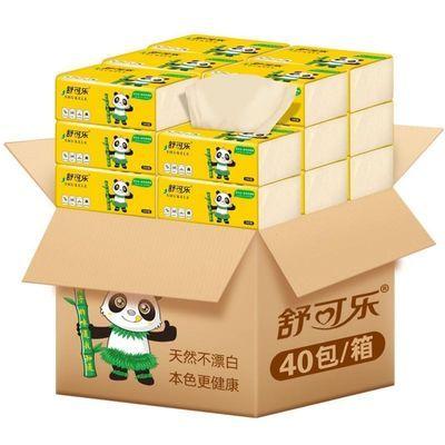 【批发整箱40包】舒可乐竹浆本色纸巾抽纸家用卫生纸面巾纸家庭装