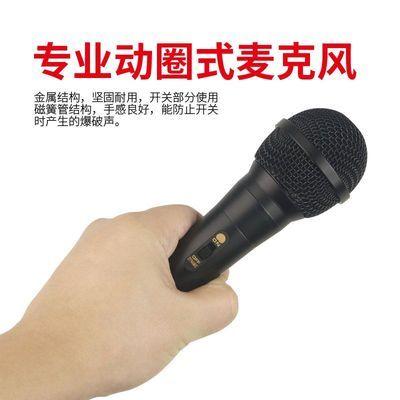 家用KTV有线话筒唱歌卡拉OK动圈户外拉杆音响功放音箱K歌麦克风