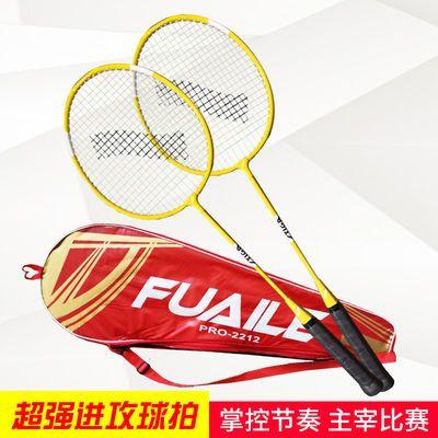 高质量成人羽毛球拍耐打钛碳素羽毛球拍学生羽毛球拍儿童羽毛球拍