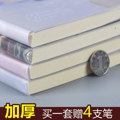 韩版创意笔记本文具小清新加厚B5中学生记事本子简约胶套本批发