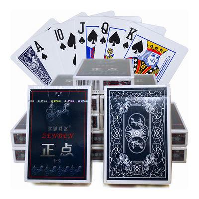 正点扑克牌 正品加厚斗地主成人纸牌扑克批发清仓 1条10副装