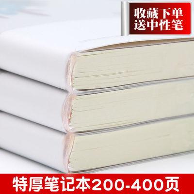 学生文具B5加厚大号胶套本子16K超厚记事本笔记本横线作业本大码