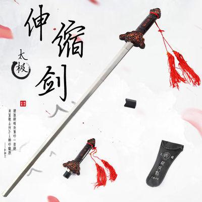 太极剑伸缩男女可折叠武术健身晨练不锈钢道具表演用硬古风装舞蹈