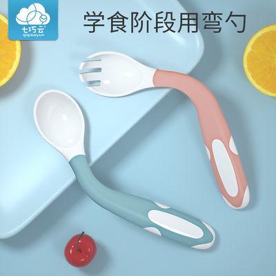 宝宝勺子学吃饭婴儿辅食歪勺儿童餐具弯头叉勺可弯曲训练勺硅胶勺
