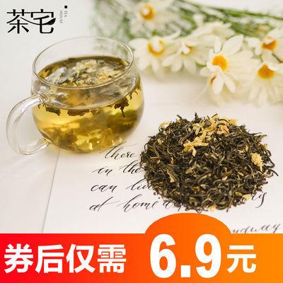 【当天中午发货】茉莉花茶包袋泡茶一次性5/100包红茶包花草茶包
