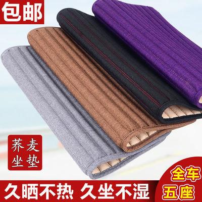 荞麦壳汽车坐垫单片四季通用无靠背亚麻三件套防滑免绑养生夏座垫