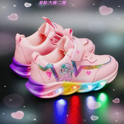 2020新款带灯童鞋女孩运动鞋春秋冬季大棉加厚二棉透气休闲公主鞋