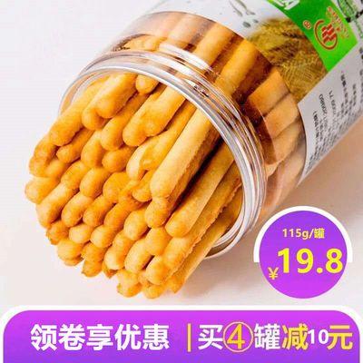 【3月新货】经典芝士手指饼干115g怀旧零食奶油味番茄味饼干棒