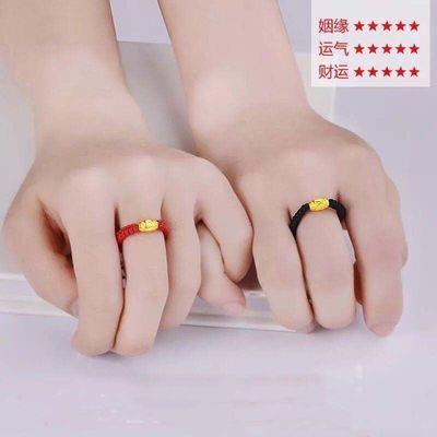 情侣网红爆款转运珠红绳本命年戒指女韩版学生简约戒指男情侣礼物