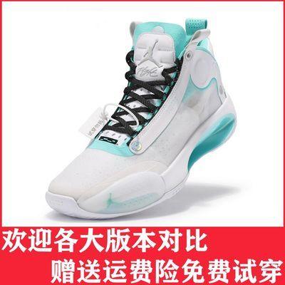 AJ34代篮球鞋郭艾伦乔34首发电光蓝黑白红镂空轻质气垫实战篮球鞋