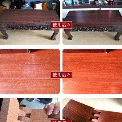 蜂蜡红木家具保养专用木地板蜡护理家用打蜡油天然复合实木固体腊
